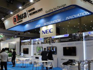 Nuevo cliente: Dahua Tecnology